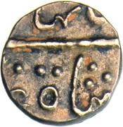 ¼ Roupie - Ahmed Shah Bahadur (Katak mint) – avers