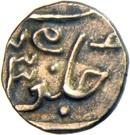 ¼ Roupie - Ahmed Shah Bahadur (Katak mint) – revers