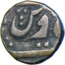 ¼ Rupee - Ahmed Shah Bahadur (Jhansi mint) – avers