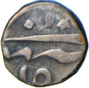 ¼ Rupee - Ahmed Shah Bahadur (Jhansi mint) – revers