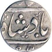 ½ Roupie - Shah Alam II (Maratha Confederecy) – avers