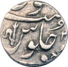 ½ Roupie - Shah Alam II (Maratha Confederecy) – revers