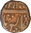 ½ Paisa - Shah Alam II (Jhansi) – avers