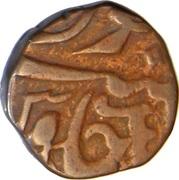 ½ Paisa - Shah Alam II (Jhansi) – revers