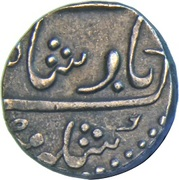 ½ Rupee - Ahmed Shah Bahadur (Katak mint) – avers