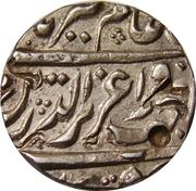 1 Rupee - Alamgir II (Aurangnagar - Mulher mint) – avers