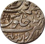 1 Rupee - Alamgir II (Aurangnagar - Mulher mint) – revers