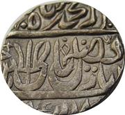 1 Rupee - Peshwas - Sagar Mint – avers