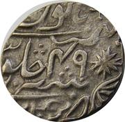 1 Rupee - Peshwas - Sagar Mint – revers