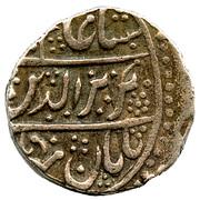 1 Roupie Alamgir II  (AH 1167-1173) Bagalkot mint – avers