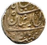 1 Roupie Alamgir II  (AH 1167-1173) Bagalkot mint – revers