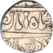 Rupee - Muhammad Shah (Azamnagar Gokak Mint) – avers