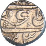 Rupee - Muhammad Shah (Azamnagar Gokak Mint) – revers
