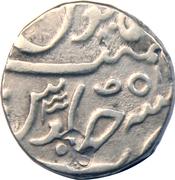 1 Roupie - Ahmed Shah Bahadur (Katak Mint) – revers