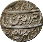 1 Rupee - Alamgir-II (Athani mint) – avers