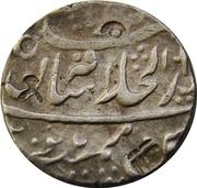 1 Rupee - Alamgir-II (Athani mint) – revers