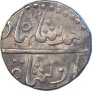 1 Rupee - Ahmed Shah Bahadur (Katak mint) – avers