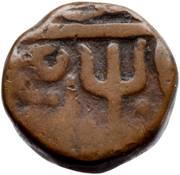 1 Paisa Raghuji III (Nagpur) – avers