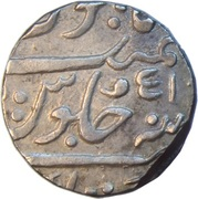 1 Rupee - Ahmed Shah Bahadur (Katak mint) – revers