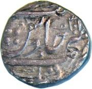 Rupee - Ahmed Shah Bahadur (Atelier de Katak) – revers