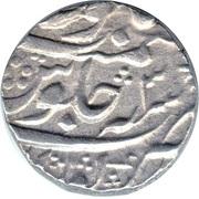 1 Rupee - Shah Alam II (Kora mint) – revers