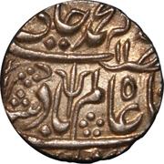 1 Roupie - Shah Alam - II (Kora) – avers