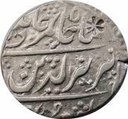1 Rupee - Shah Alam II (Bagalkot mint) – avers
