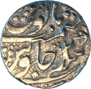 Rupee - Shah Alam II (Maratha Confederacy) – revers