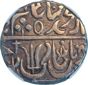 Rupee - Shah Alam II (Maratha Confederacy) – avers