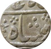 1 Rupee - Shah Alam II (Vaphgaon mint) – avers