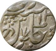 1 Rupee - Shah Alam II (Vaphgaon mint) – revers