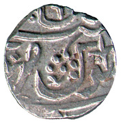 1 Roupie - Shah Alam II Chandor mint – revers
