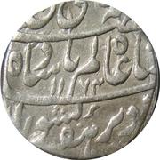 1 Rupee - Shah Alam II (Atelier de Burhanpur) – avers