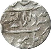 1 Rupee - Shah Alam II (Atelier de Burhanpur) – revers