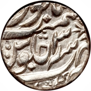 1 Roupie - Shah Alam II (Kora mint) – revers