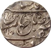 1 Rupee - Shah Alam II (Aurangnagar - Mulher mint) – avers