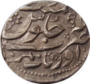 1 Rupee - Shah Alam II (Aurangnagar - Mulher mint) – revers