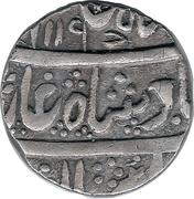 1 Roupie - Madhavrao II pour Shah Alam II – avers