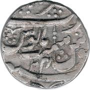 1 Roupie - Madhavrao II pour Shah Alam II – revers