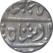 1 Rupee - Ali Gauhar (Poona mint) – avers