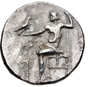 Tetradrachm (Imitation of Tetradrachm of Alexander III) – revers