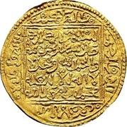Dinar - Abu 'l-'Abbas Ahmad – avers