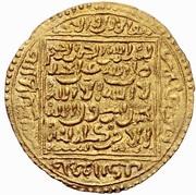 Dinar - temp. Abu Ya'qub Yusuf – revers