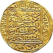 Dinar - Abu 'l-'Abbas Ahmad – revers