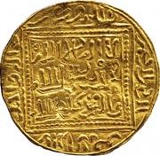 Dinar - Abu 'Inan Faris – avers