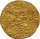 Dinar - Abu 'Inan Faris – revers