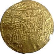 Dinar - Abu l-Hasan 'Ali – avers