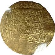 Dinar - Abu l-Hasan 'Ali – revers