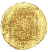 Dinar - Abu Sa'id 'Uthman II – avers