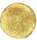 Dinar - Abu Sa'id 'Uthman II – revers